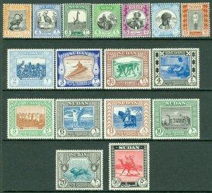 EDW1949SELL : SUDAN 1951 Scott #98-114 Complete set. VF, Mint OG. Catalog $101.