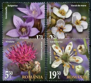 Romania Flowers Stamps 2021 MNH Flora from National Reserves Nature 4v Set
