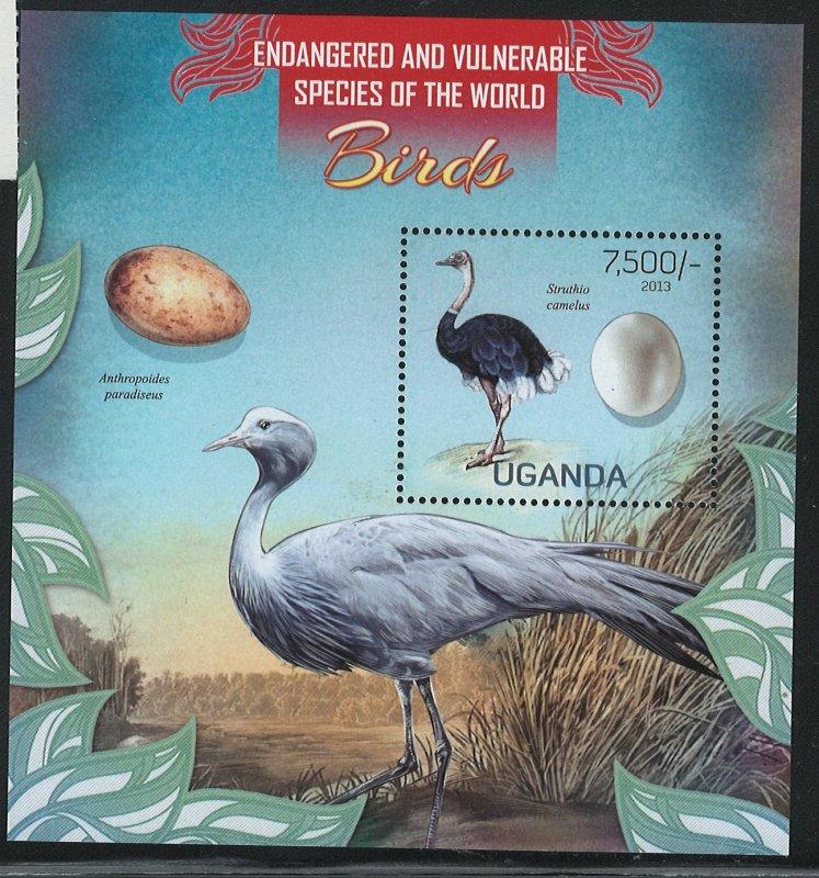 Uganda Scott 2033 MNH! Birds! Souv. Sheet!
