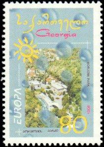 Georgia #270-271, Complete Set(2), 2001, Never Hinged