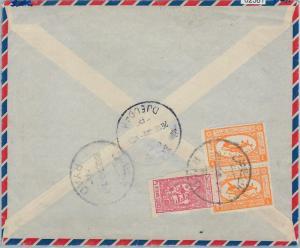 62561 -   Saudi Arabia - POSTAL HISTORY - REGISTERED COVER to GERMANY 1950
