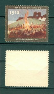 Denmark. Poster Stamp 1935. The Danish Scout Corps. Anniversary Camp (1913-1935)