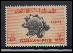 Bahawalpur Fine MNH ZA4432
