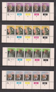 SOUTH AFRICA - TRANSKEI SC# 97-100  4 CONTROL STRIP/5 #512-27 FVF/MNH 1982
