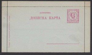 MONTENEGRO Early 5k lettercard unused.......................................G178