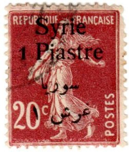 Syria Scott 147 (1924-1925; Sower Overprint; Surcharged 1p on 20c)