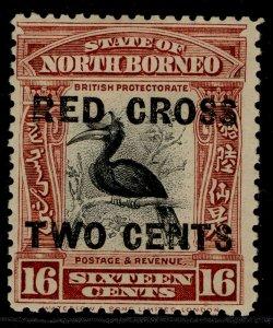 NORTH BORNEO GV SG225, 16c + 2c brown-lake, M MINT. Cat £22.