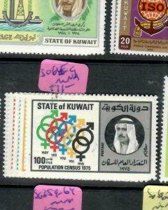 KUWAIT (P1205B)   CENSUS    SG 645-9        MNH