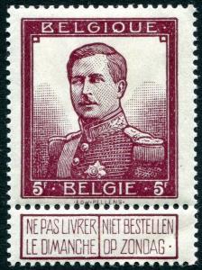 BELGIUM-1912 5 Fr Purple Sg 143 MOUNTED MINT V29512