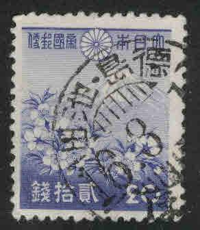 JAPAN Scott 269 Used stamp