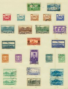 Syria general collection of sets and singles will benefit from clos FU&UM Stamps