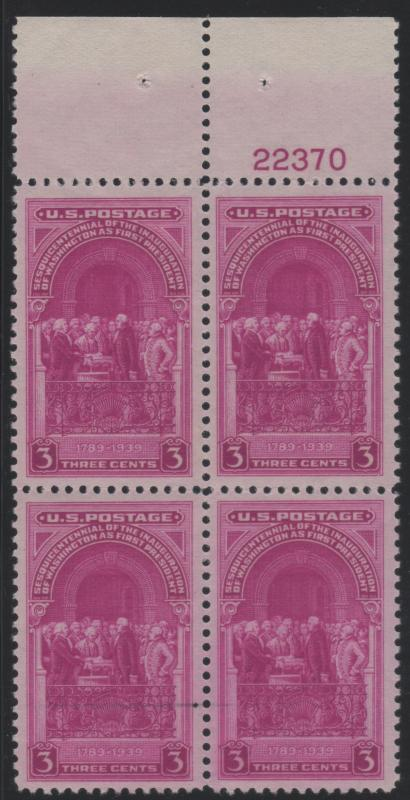 Scott 854 3c Washington's Inauguration Plate#22370 in block of 4