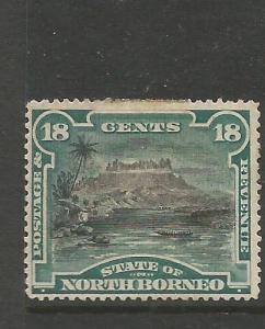 North Borneo SG 78 MOG (5cwt)