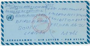UNITED NATIONS : AEROGRAMME: LEBANON TO NEPAL !!! 1980