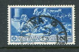 Italy #245 Used (Box1)