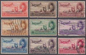 Egypt C53-C61 MH/Used short set CV $15.55