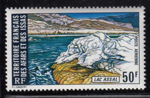 Afars & Issas 1974 MNH Scott #C100 50fr Rock formations on shore of Lake Assal