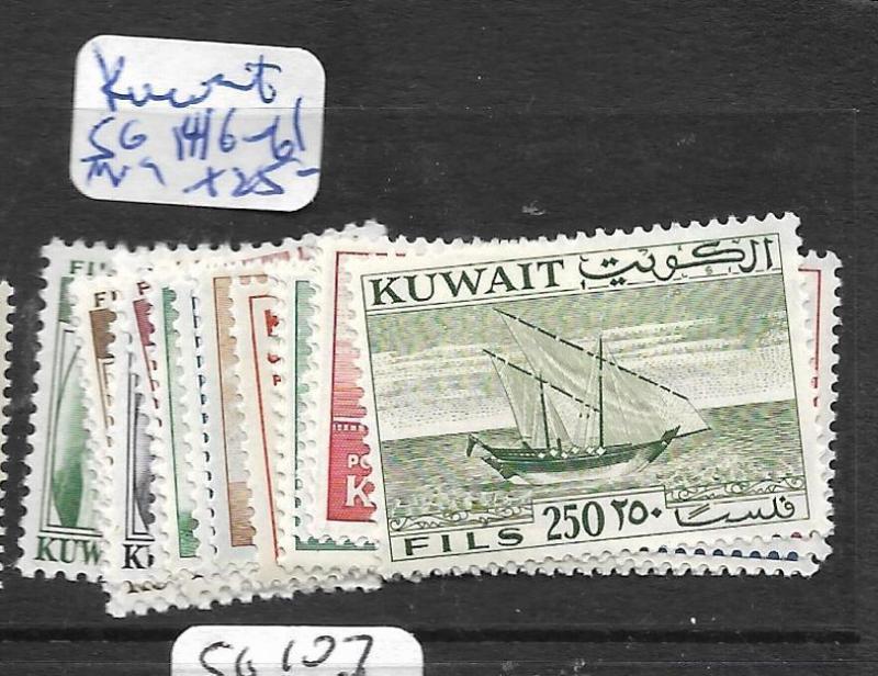 KUWAIT  (P2005B)    SG 146-61    MOG