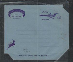 ABU DHABI COVER (PP 0802B)  DARK  AIRPLANE 40F AEROGRAM      UNUSED