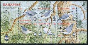 Bahamas 2006 Sc 1170a Birds Nuthatch CV $14