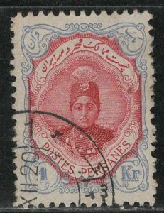 Iran/Persia Scott # 491a, used