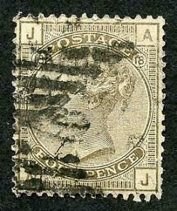 SG160 4d Grey-brown plate 18 (small tear at right) Cat 75 pounds