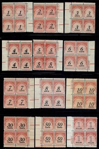 PLATE BLOCKS - #J89-100 1c/$1 Postage Dues....VF og NH - w/FREE SHIPPING