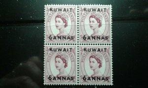 Kuwait #12 MNH block of 4 e206 10032