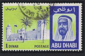Abu Dhabi Shaikh Zaid bin Sultan al Nahayyan Palace 1v 1 Din canc KEY VALUE