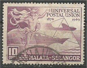 SELANGOR, 1949, used 10c UPU Scott 76