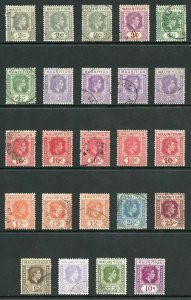 Mauritius SG252/63 (1r light thin) Fine Used