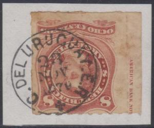 ARGENTINA 1877 RIVADAVIA Sc 34 MGNL SINGLE WITH ABNCo IMPRINT C. DEL URUGUAY Cds