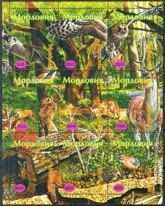 Mordovia Fauna Animals Birds sheet MNH Cinderella !