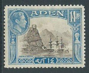 Aden, Sc #23A, 14a MH