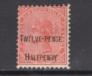 New South Wales SG 268e, Sc 94b, MLH. 1891 12½p on 1sh red, middle bar of E mi