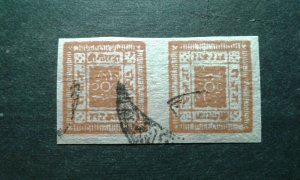 Nepal #16a used tete beche pair e205 9026
