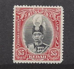 Malaya (Kedah), 54, Sultan Halim Shah Single,**Hinged**