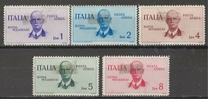COLLECTION LOT # 4316 ITALY #C73-7 (HINGED WITH SCOTCH TAPE) 1934 CV+$44