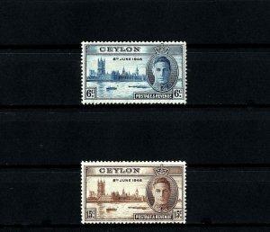 CEYLON - 1946 - KG VI - PEACE ISSUE - WW II - MINT - MNH - SET OF 2!