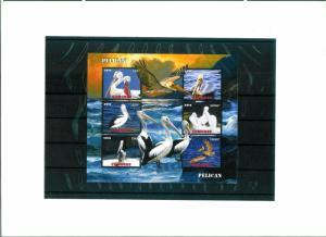 Comores - BIRDS - PELICAN - Sh imperf. MNH