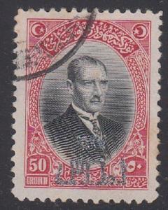 Turkey - Scott 657 Used VF (Catalog Value $37.50)