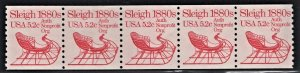 US 1900 MNH VF 5.2 Cent Sleigh 1880's Coil  Strip of 5