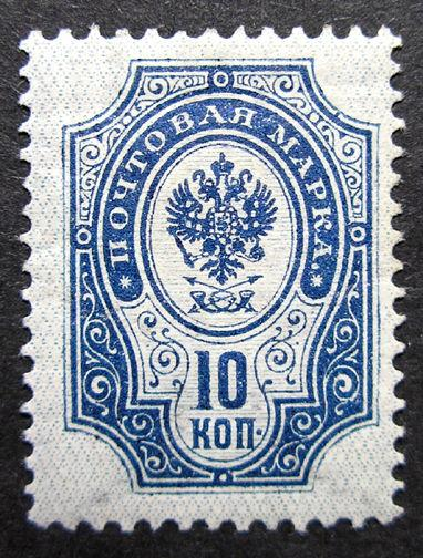 Russia 1904 #60a MH OG 10k Russian Imperial Empire Coat of Arms
