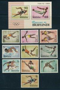 Burundi - Tokyo Olympic Games MNH Sports Set (1964)