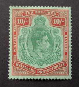1938-44 nyasaland KGVI 10/ issue MH sc#66 cv 35.00