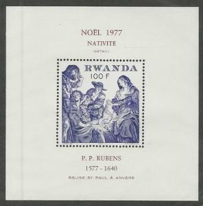 1977 Rwanda 913/B83 Painting
