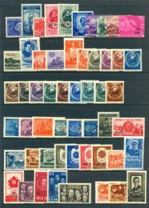 ROMANIA #818//J110 Mint - 1952 Overprint Series