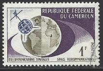 Cameroun Scott # 380 Used