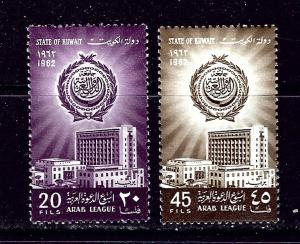 Kuwait 177-78 MLH 1962 Arab League