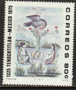 MEXICO 1087, 650th Anniv of Tenochtitlan (Mexico City) MINT, NH. F-VF.